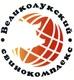 porkmeat_logo